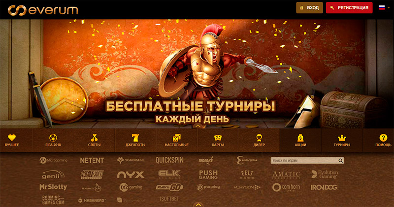 официальный сайт everum casino зеркало